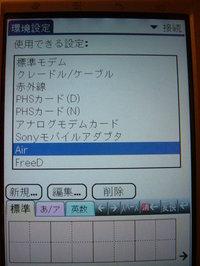 DSCF0908.JPG