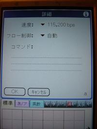 DSCF0910.JPG