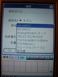 DSCF0911.JPG