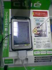 HI310002.jpg
