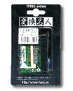 変換名人 ZIF IDE-ZIFB25A HDD変換アダプタ