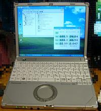 P1040820B.JPG
