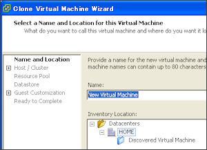 VMware ESXi clone
