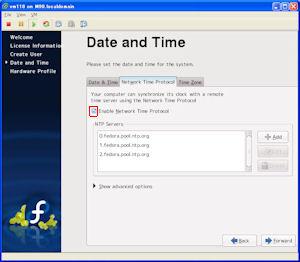 VMware ESXiにFedora 9をインストールする