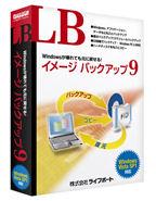 LB イメージ バックアップ9