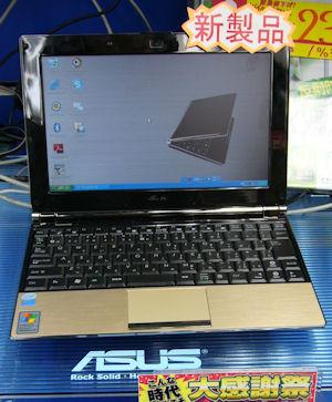 ASUS S101
