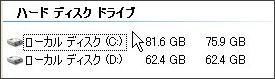 ASUS S101H