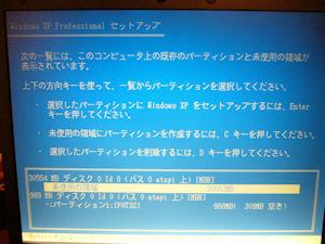 Dynabook ss1600 SSD TS32GSSD25-M 換装