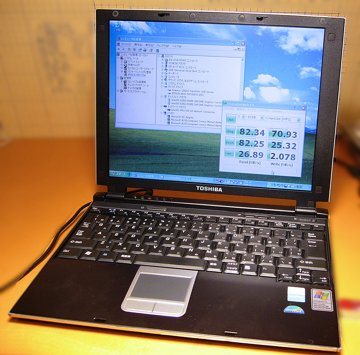 Toshiba dynabook Satellite B450/C Drivers