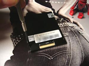 SSD MSD-P3018016ZIF