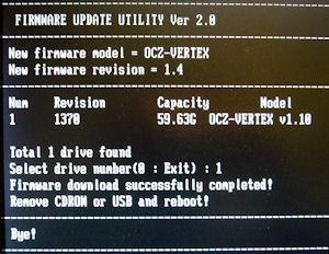 Windows7 インストール Trim Vertex ファーム アップデート