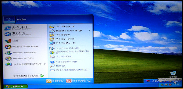 VAIO type P WindowsXP