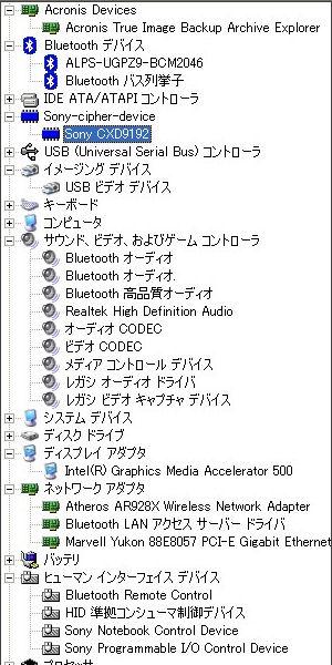 VAIO type P WindowsXP