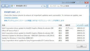 VAIO type P Windows7