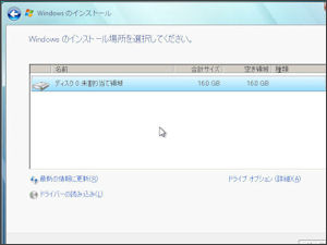 VMware ESXi Windows7