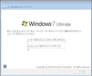 VMware ESXi Windows7