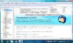 Acer Aspire One Windows7