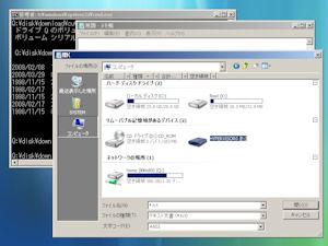 WindowsPE ベンチマーク