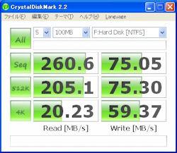 Intel X25-M