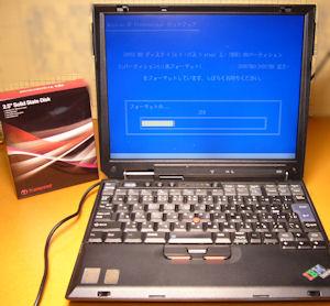 ThinkPad X31 SSD TS32GSSD25-M BenchMark