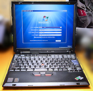 ThinkPad X31 Windows7
