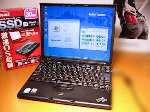 Lenovo IBM ThinkPad X60 SSD SHD-NSUM